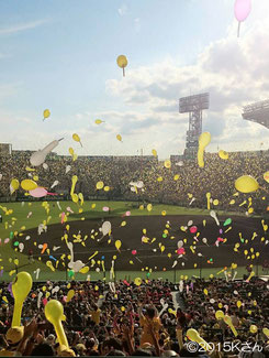 甲子園球場のジェット風船(大阪府Kさん撮影)