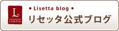 小倉にあるリラクゼーションマッサージ店リセッタのブログ