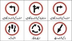 Indische verkeersborden - mantra's