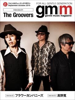 The Groovers フラワーカンパニーズ 高野寛