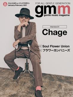 Chage Soul Flower Union フラワーカンパニーズ