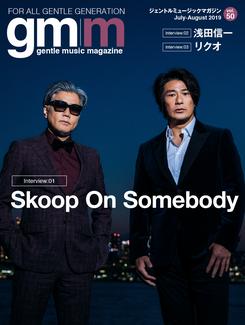Skoop On Somebody 浅田信一 リクオ