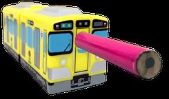 えんぴつ削り 電車型/バス型 削り部分