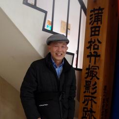 蒲田映画祭実実行委員、蒲田図書館館長 三橋昭さん