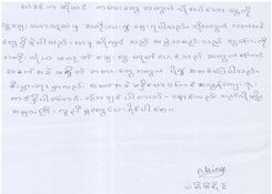 Témoignage en birman de Daw Mi Mi Naing.