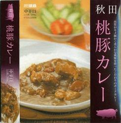 秋田・桃豚カレー