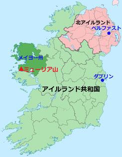 アイルランド メイヨー