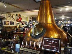 天領日田洋酒博物館(大分県日田市)
