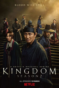 Kingdom - Saison 2 (2020)