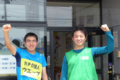 左がトップの吉成さん、右が2着の吉田さん