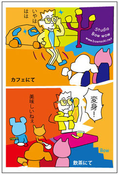 ストール巻いてちょいわる風(?)なおじさん