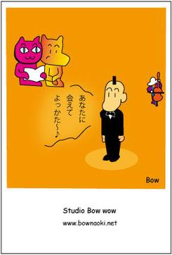 京都男声合唱団