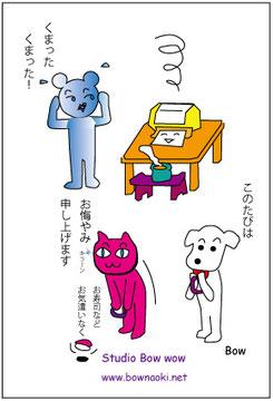 プリンター.jpg