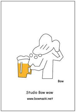 ビールの日のワンワン?