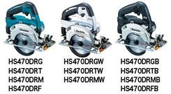 HS470DRG/ HS470DRGW/ HS470DRGB / HS470DRT/ HS470DRTW/ HS470DRTB / HS470DRM/ HS470DRMW / HS470DRMB/HS470DRF/HS470DRFB /