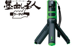 Panasonic レーザーマーカー 墨出し名人 BLT1100G