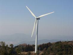 大星山 風力発電所
