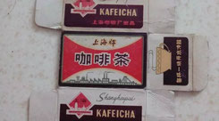 "Shanghai Brand ""Coffee Tea"" cubes packaging. Picture source: Baidu"