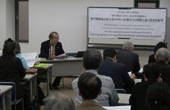 Vortragender: Prof. em. Y. Masuda