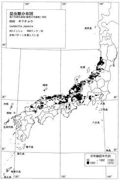 図2. ギフチョウの分布(2002年)