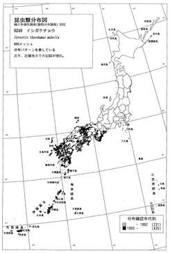 図1. イシガケチョウの分布(2002年)