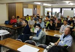 総会後の安全講習の参加者