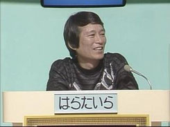 はらたいらに500点。でも逆転狙うなら篠沢教授に全部賭けないと無理。