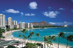 アンプルキャップを集めてハワイに行こう!!(写真はイメージです)