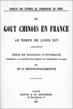 Couverture. Hélène Belevitch-Stankevitch : Le goût chinois en France au temps de Louis XIV. — Jouve et Cie, Paris, 1910