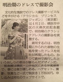 2017年2月22日 朝日新聞(朝刊)