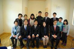 日本キリスト改革派長久手教会 初回礼拝