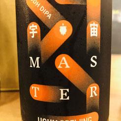 宇宙ビール UCHU BREWING 宇宙MASTER