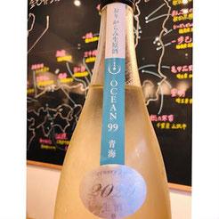 寒菊OCEAN99青海純米吟醸おりがらみ生原酒 日本酒 地酒