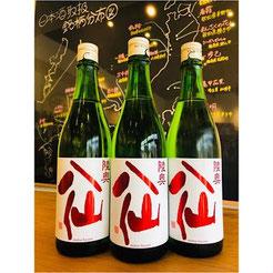 陸奥八仙赤ラベル 日本酒 地酒