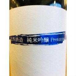 北西酒造 文楽 日本酒 地酒