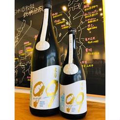 寒菊OCEAN99純米吟醸星海 日本酒