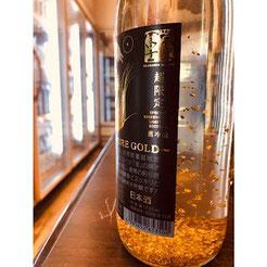 榮光冨士純米大吟醸79AU PUREGOLD木箱入り 日本酒 地酒