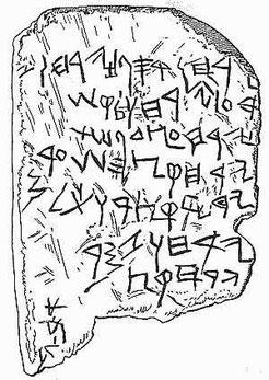 Stein von Gezer