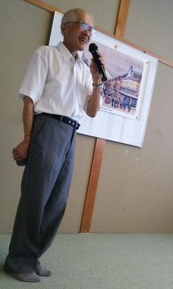 カルタを監修された大喜多甫文さんから豪商カルタについて学びました