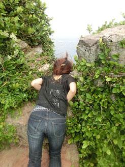 この岩場から見える景色は・・・