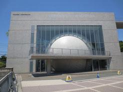 鹿児島大学 稲盛会館