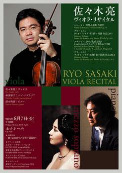 June 7, Ryo Sasaki
