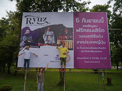 In front of the big advertising board at Naresuan Univ.