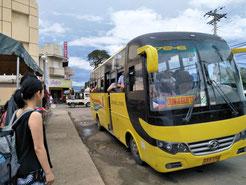 このバスで移動