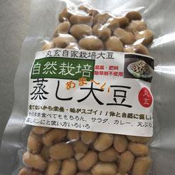 手作り蒸し大豆