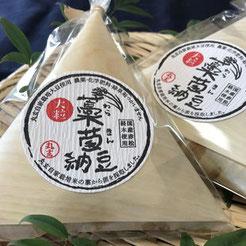 手作り藁菌納豆