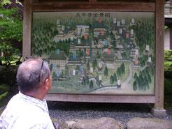 永平寺を見学し歴史に学ぶ古田部専務