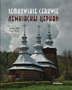 Łemkowskie cerkwie = Лемківскы церкви