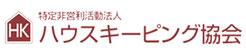 江川佳代 整理収納コンサルタント 整理収納アドバイザー1級予備講座