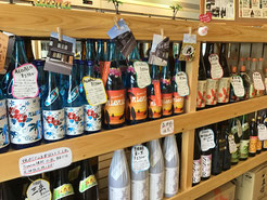 細野商店酒屋 地酒 日本酒 ワイン
